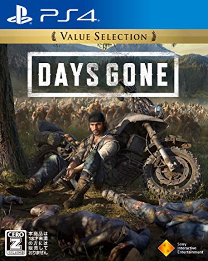SIE(ソニー・インタラクティブ・エンタテインメント),Days Gone(デイズ・ゴーン) Value Selection