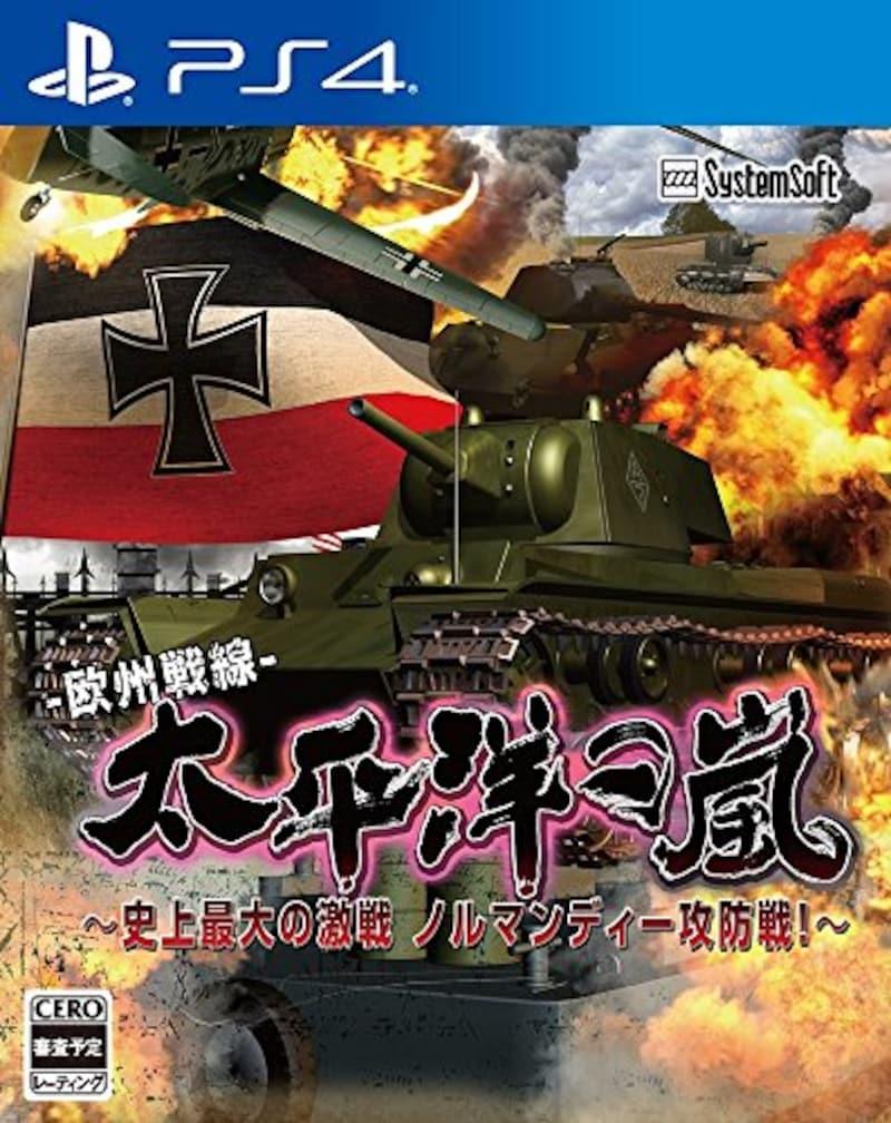SystemSoft Alpha(システムソフト・アルファー),太平洋の嵐~史上最大の激戦 ノルマンディー攻防戦!~,PLJM-80085