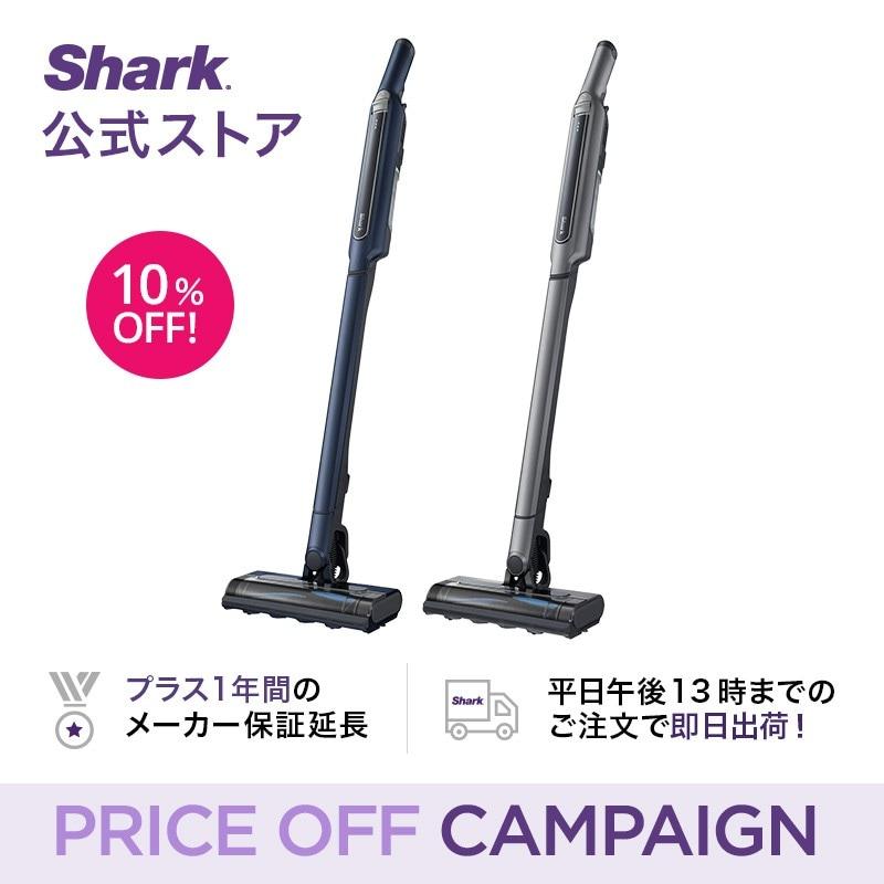 Shark(シャーク),EVOPOWER SYSTEM(エヴォパワーシステム),CS401J