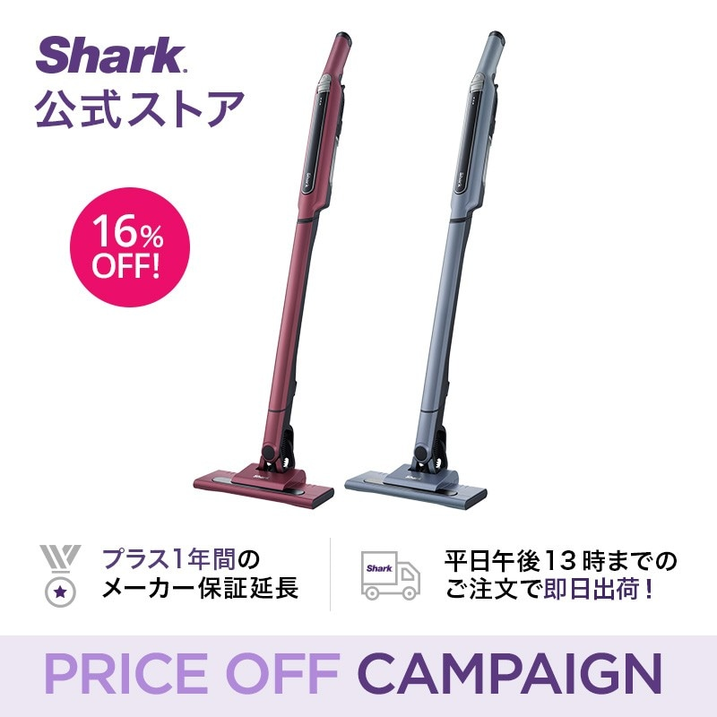 Shark(シャーク), EVOPOWER SYSTEM(エヴォパワーシステム)フローリング専用モデル,CS200J