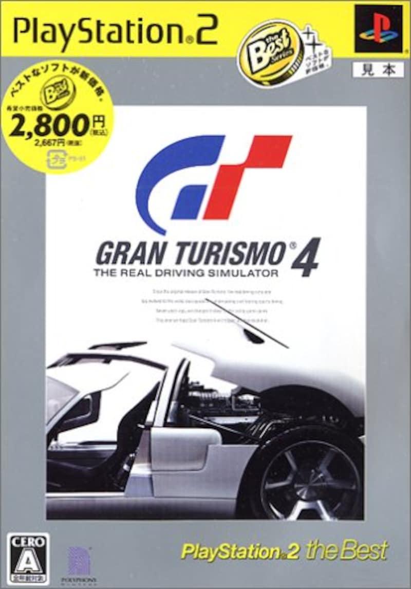 ソニー・インタラクティブエンタテインメント,グランツーリスモ4(PlayStation 2 the Best)