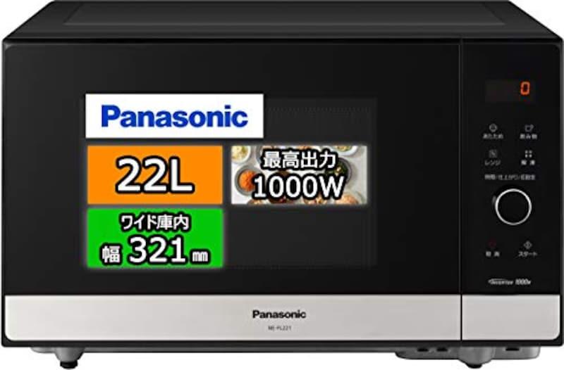パナソニック(Panasonic),単機能電子レンジ 22L,NE-FL221-K