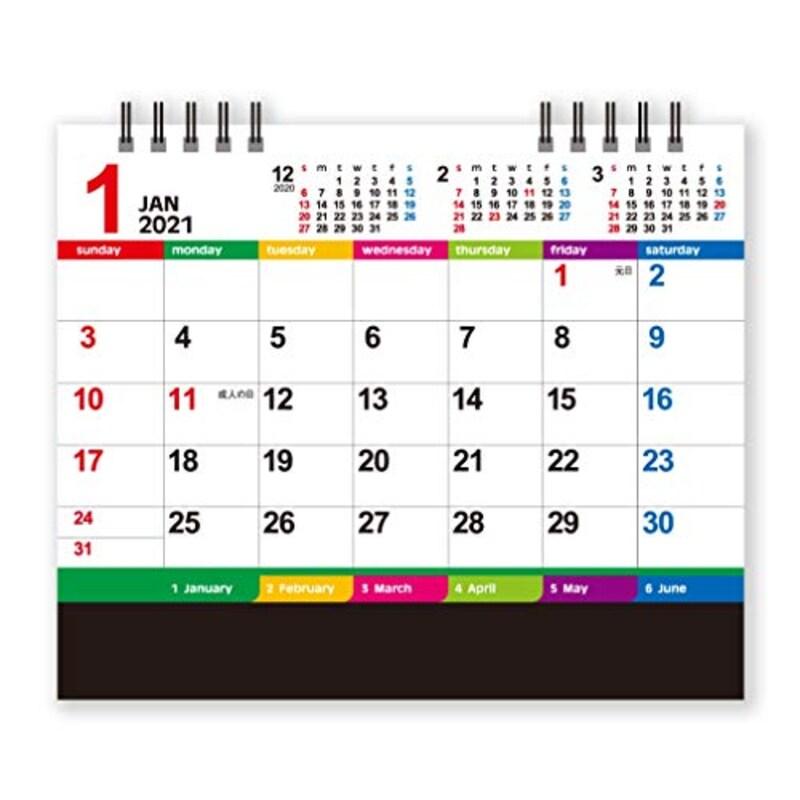 新日本カレンダー,カラーインデックス,NK8516