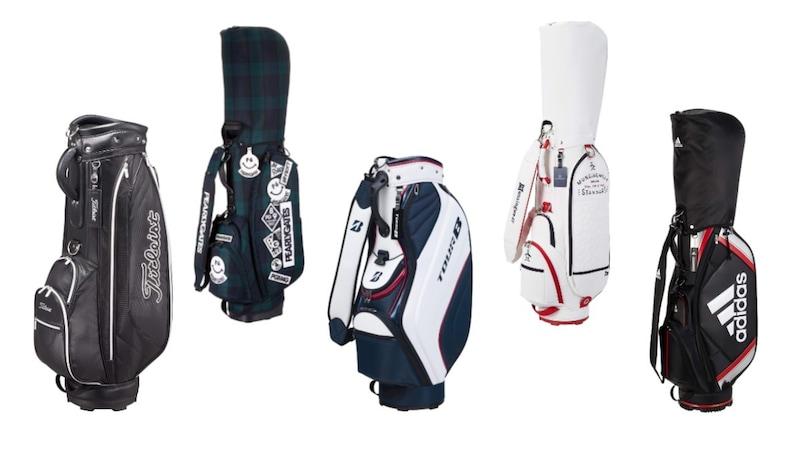 キャディバッグブランドの人気10選&おすすめ商品30選|海外製や高級感溢れるゴルフバッグも紹介!