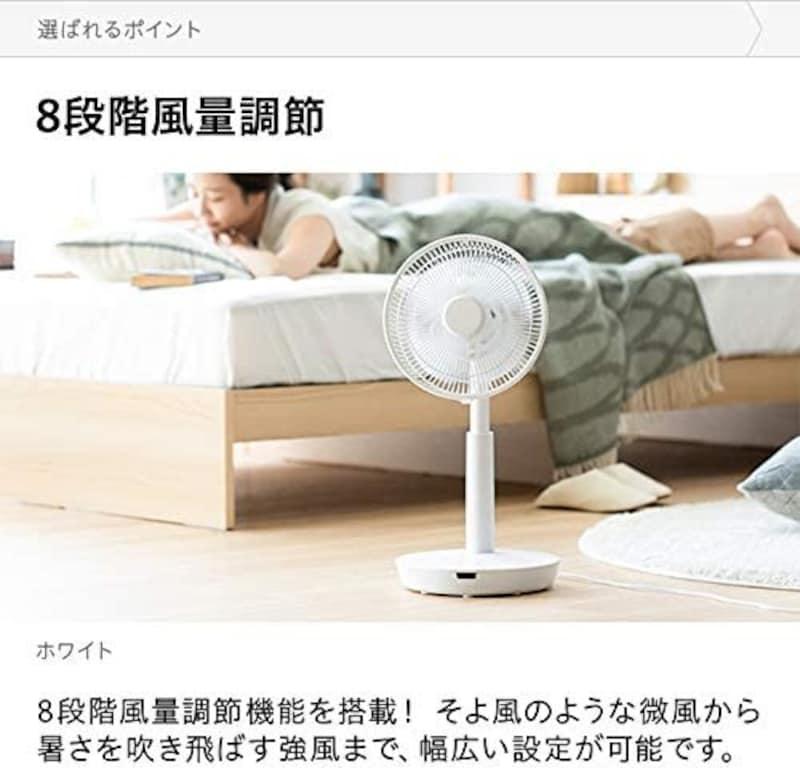 モダンデコ,&DECO リモコン付き扇風機