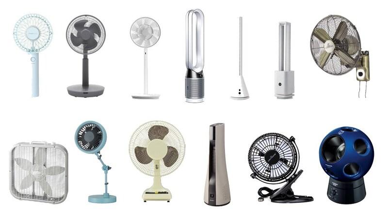 【2021最新】おしゃれ扇風機のおすすめ人気ランキング50選|レトロ・北欧などの魅力的モデルを紹介