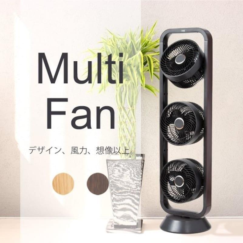 ココニアル,Multi Fan リビング扇風機,ALF-107
