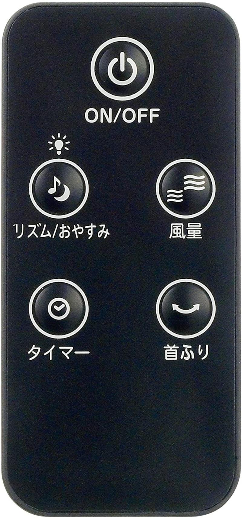 DOSHISHA(ドウシシャ),ピエリア 画像のリンク修正する,QIR-383