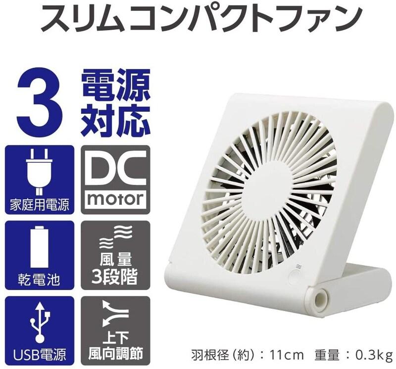 DOSHISHA(ドウシシャ),卓上扇風機 スリムコンパクトファン,FSW-107U
