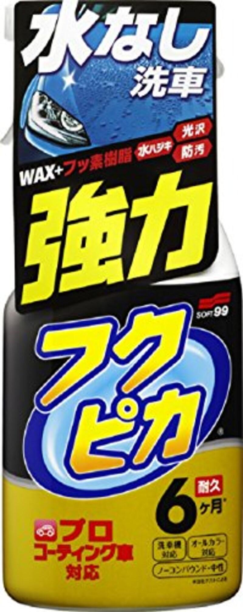 ソフト99(SOFT99),フクピカトリガー強力タイプ 2.0