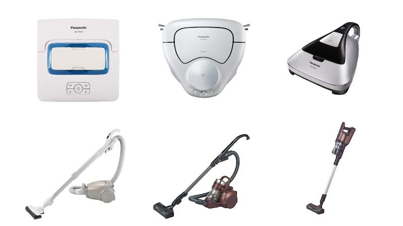 【2021最新】パナソニック掃除機おすすめ11選|口コミで人気の製品は?サイクロン式など多様なモデルを紹介