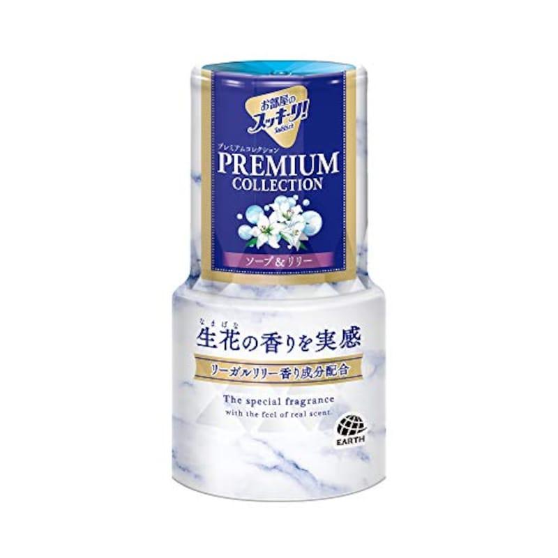 お部屋のスッキーリ! Sukki-ri! 消臭芳香剤 プレミアムコレクション ソープ&リリーの香り