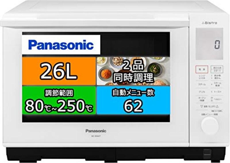 パナソニック(Panasonic),ビストロ スチームオーブンレンジ 26L,NE-BS607-W