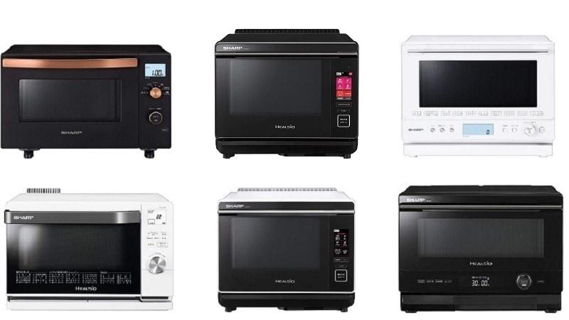 シャープオーブンレンジおすすめ人気商品26選|ヘルシオや過熱水蒸気オーブンを新製品から歴代製品まで紹介!