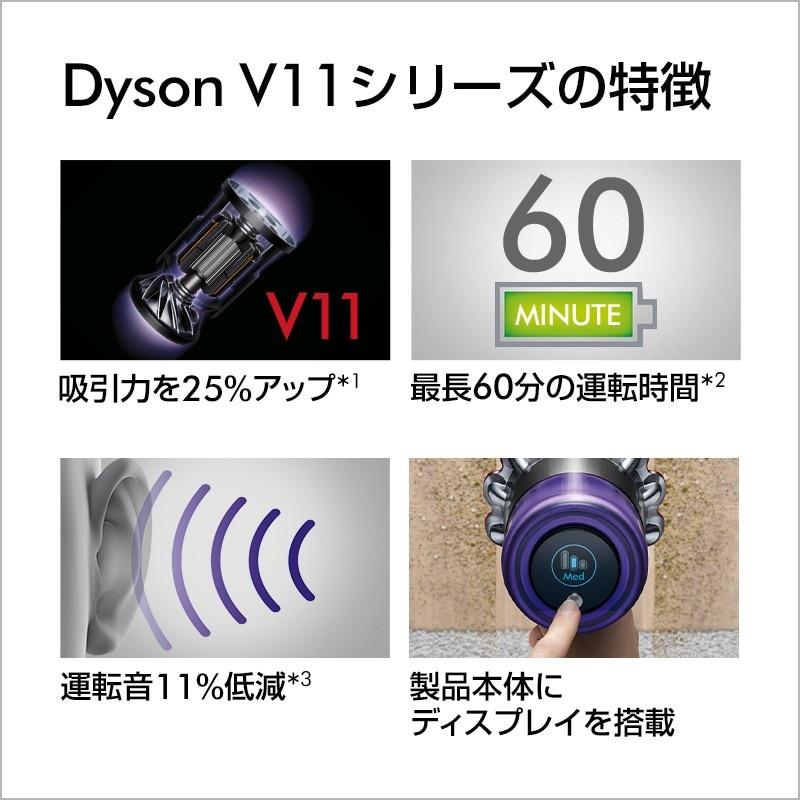 dyson(ダイソン),V11 Fluffy,SV14 FF