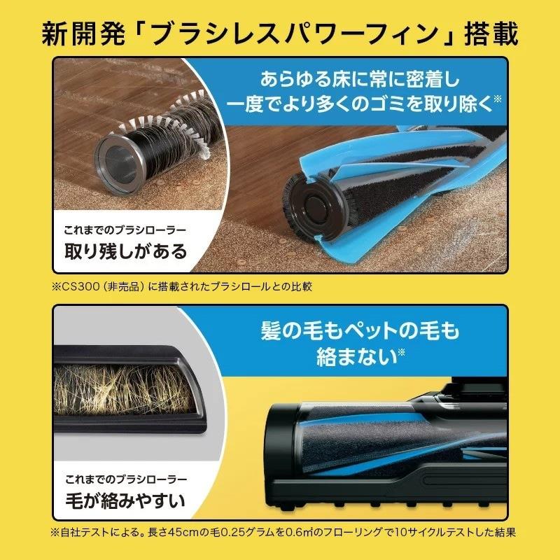 Shark(シャーク),EVOPOWER SYSTEM FLEXモデル,CS501J
