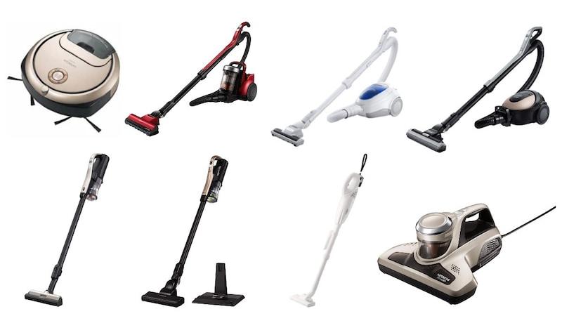【2021】日立掃除機おすすめ人気ランキング16選|タイプ別に比較!吸引力やヘッドについても詳しく紹介