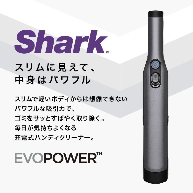 Shark(シャーク),EVOPOWER(エヴォパワー) W35,WV280J