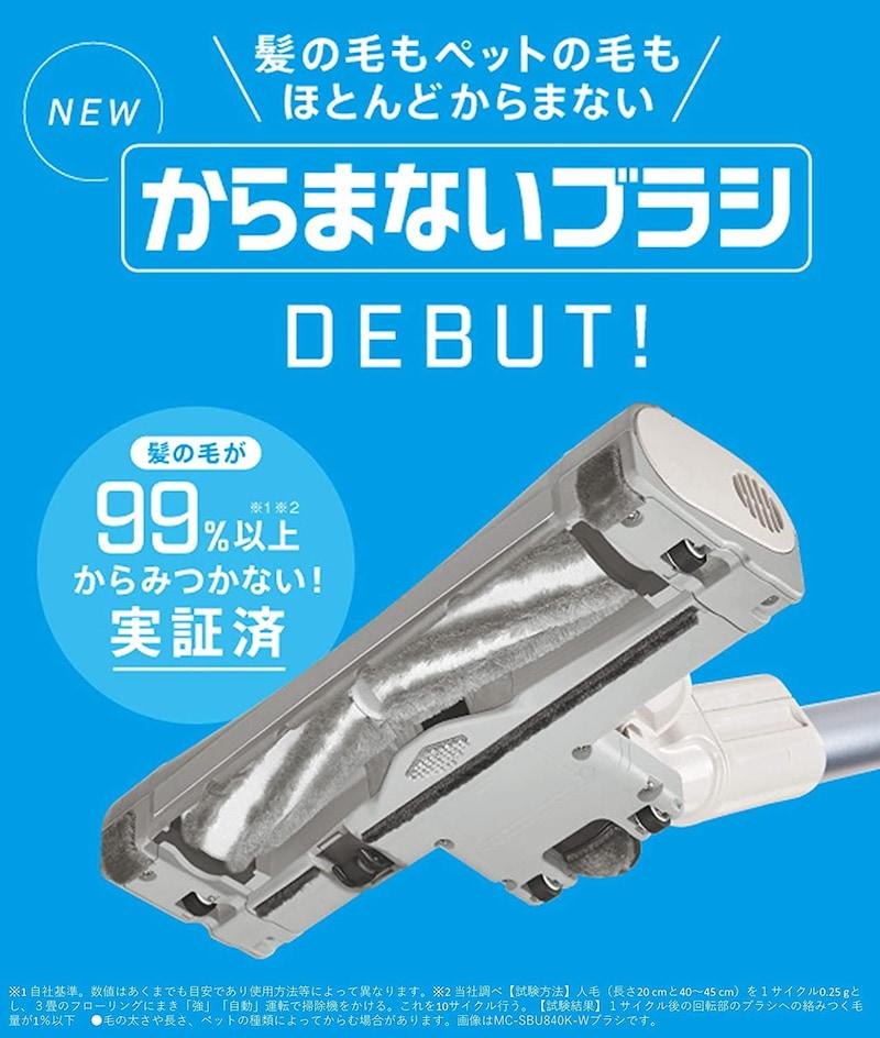 Panasonic(パナソニック),プチサイクロン,MC-SR580K-T