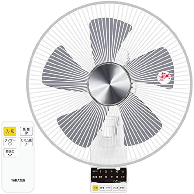 YAMAZEN(山善),壁掛け扇風機 DCモーター搭載,YWX-BGD301