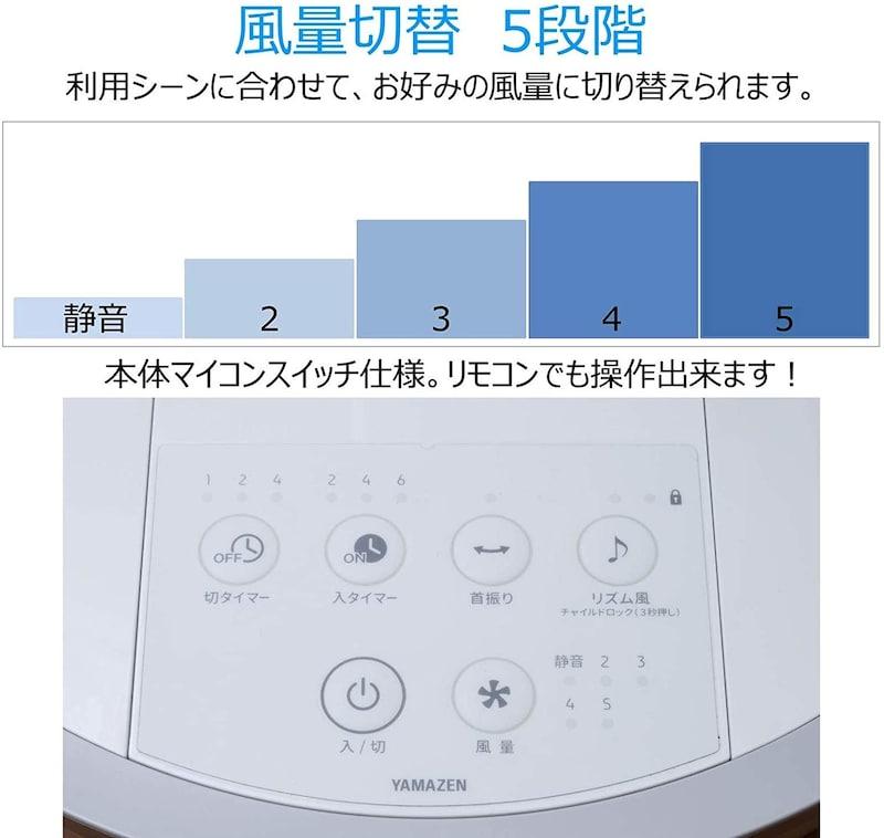 山善(YAMAZEN),DCリビング扇,YLX-HD30