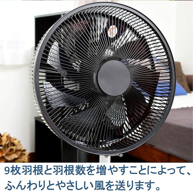 山善(YAMAZEN),DCリビング扇,YLX-EGD30
