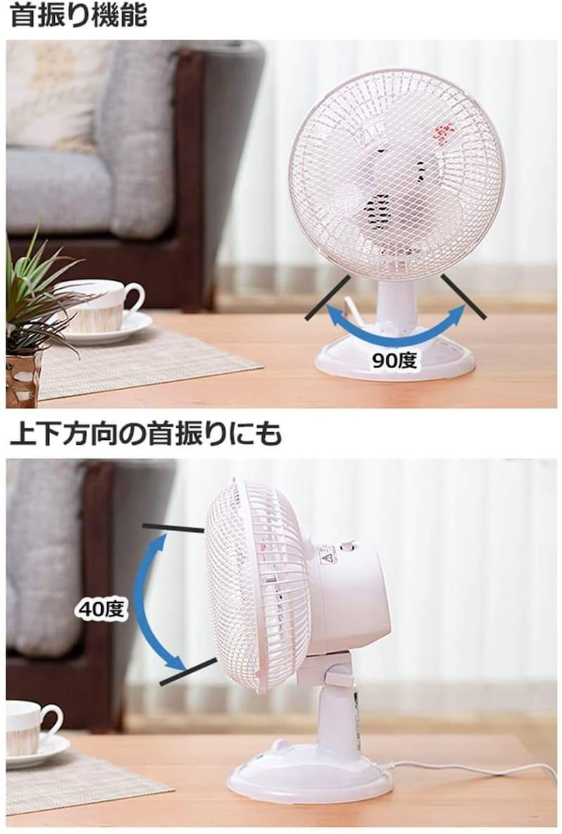 山善(YAMAZEN),卓上扇風機,YDS-E188