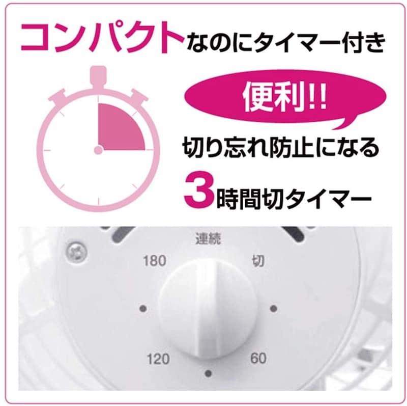山善(YAMAZEN),クリップ扇風機,YCT-F181