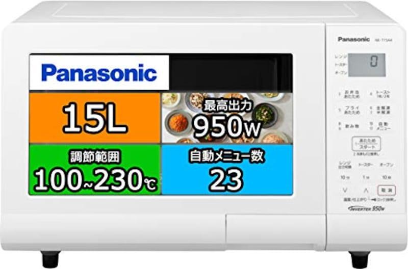 パナソニック(Panasonic),エレックオーブンレンジ,NE-T15A4-W