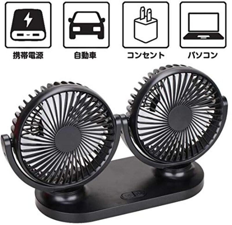 PORAXY,車用USB扇風機 低騒音 風量調節可能,VA054-FBA