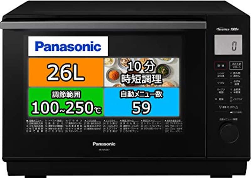Panasonic(パナソニック),オーブンレンジ 26L ブラック,NE-MS267-K