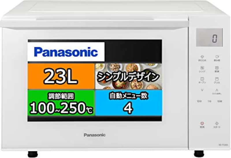 Panasonic(パナソニック),オーブンレンジ 23L コンパクトモデル ホワイト,NE-FS300-W