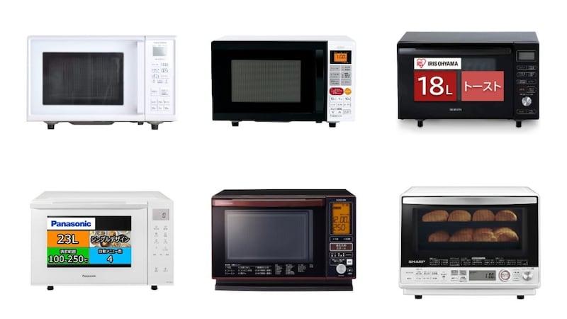 【2021最新】安いオーブンレンジのおすすめ13選|コスパに注目!一人暮らしやお菓子作りにも最適