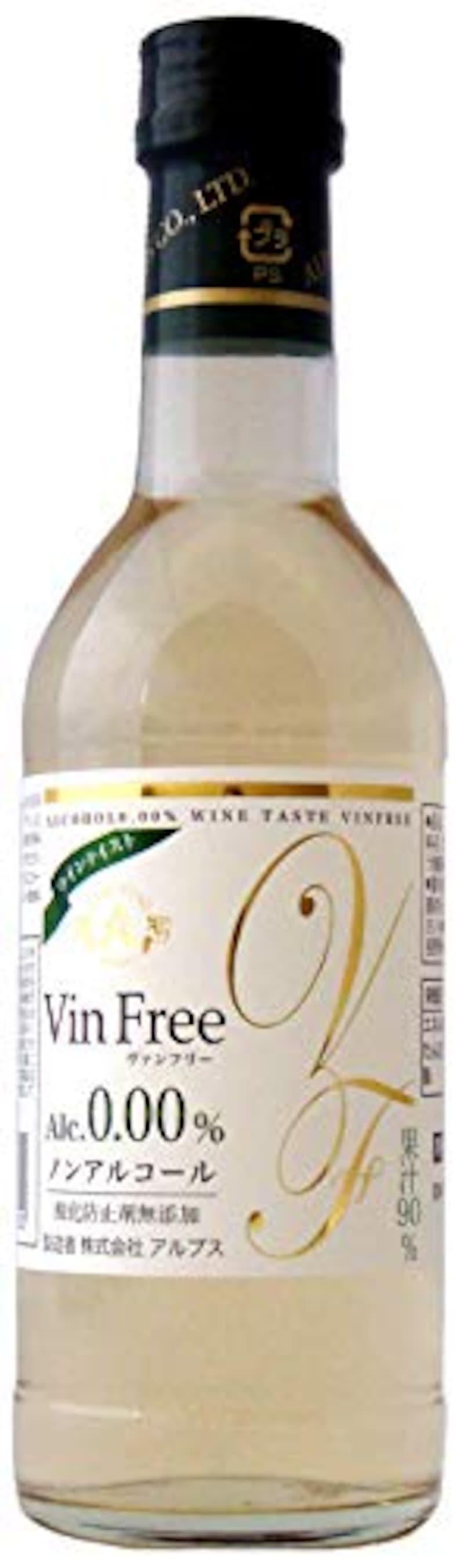 アルプスワイン,ヴァンフリー  白 300ml