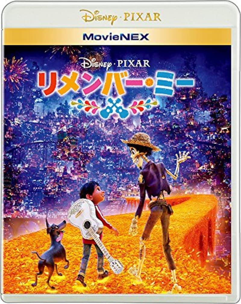 ウォルト・ディズニー・ジャパン株式会社,リメンバー・ミー