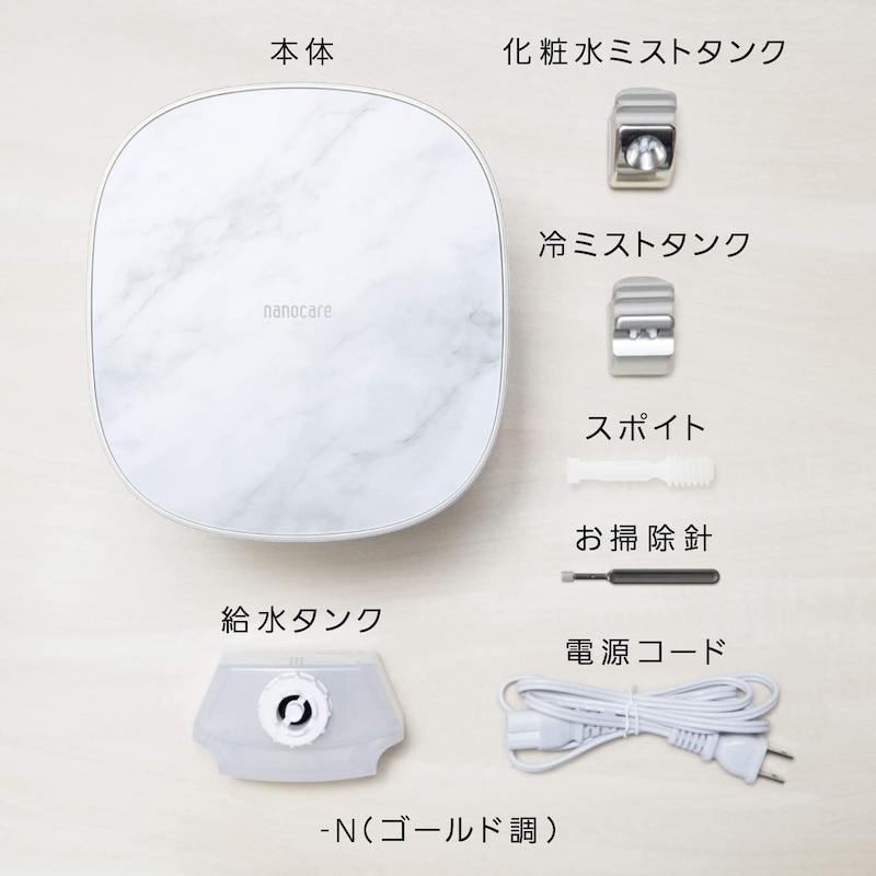Panasonic(パナソニック),スチーマー ナノケア,EH-SA0B