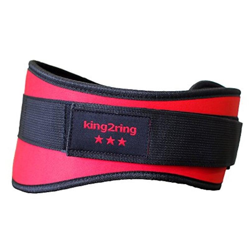 King2ring,トレーニングベルト,pk770