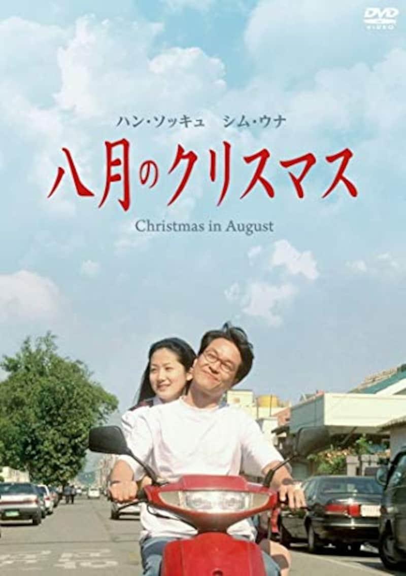 パラマウント ホーム エンタテインメント ジャパン,八月のクリスマス