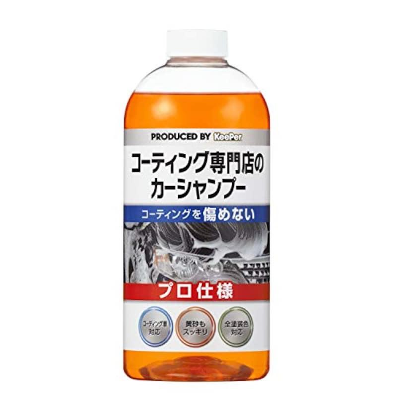 キーパー技研(KeePer技研),コーティング専門店のカーシャンプー,I-01