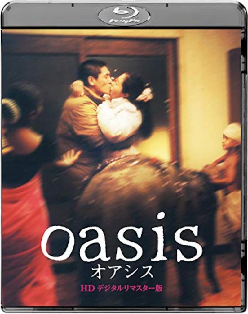 ツイン,oasis(オアシス)