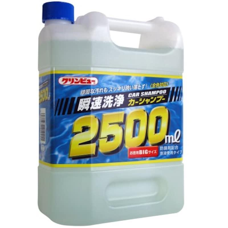 イチネンケミカルズ(Ichinen Chemicals),瞬速洗浄カーシャンプー