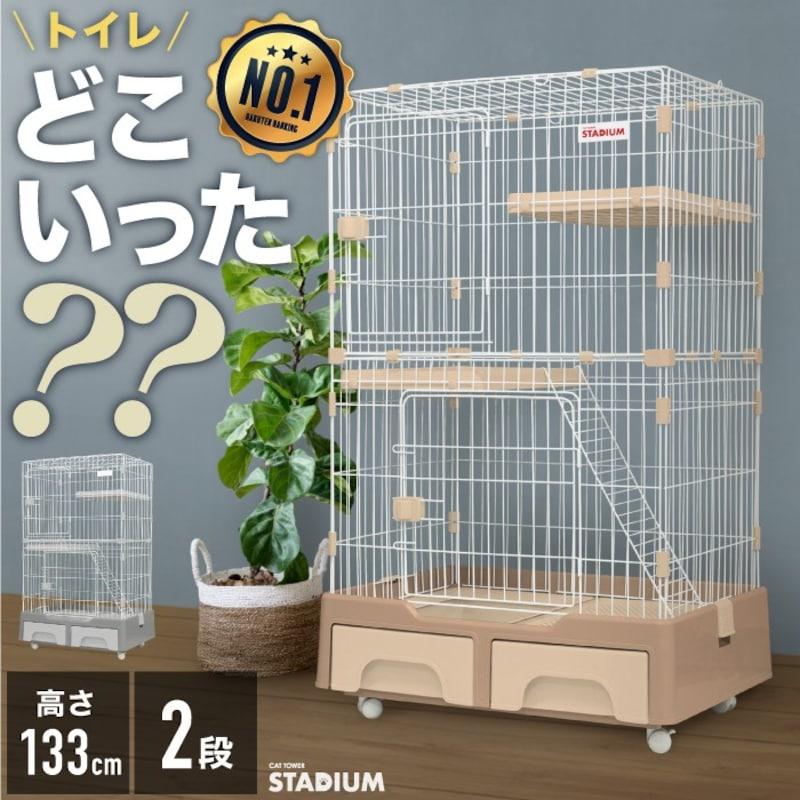ネオリード,トイレ付きキャットケージ にゃん箱1号,NL-CGT2