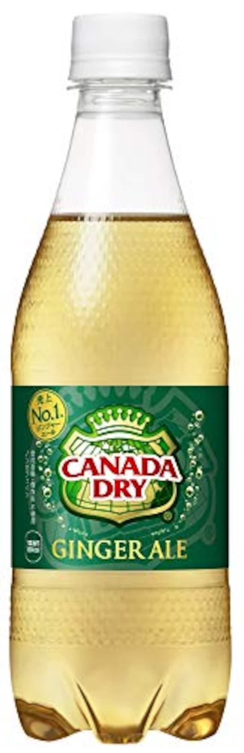 コカ・コーラ,カナダドライ ジンジャーエール