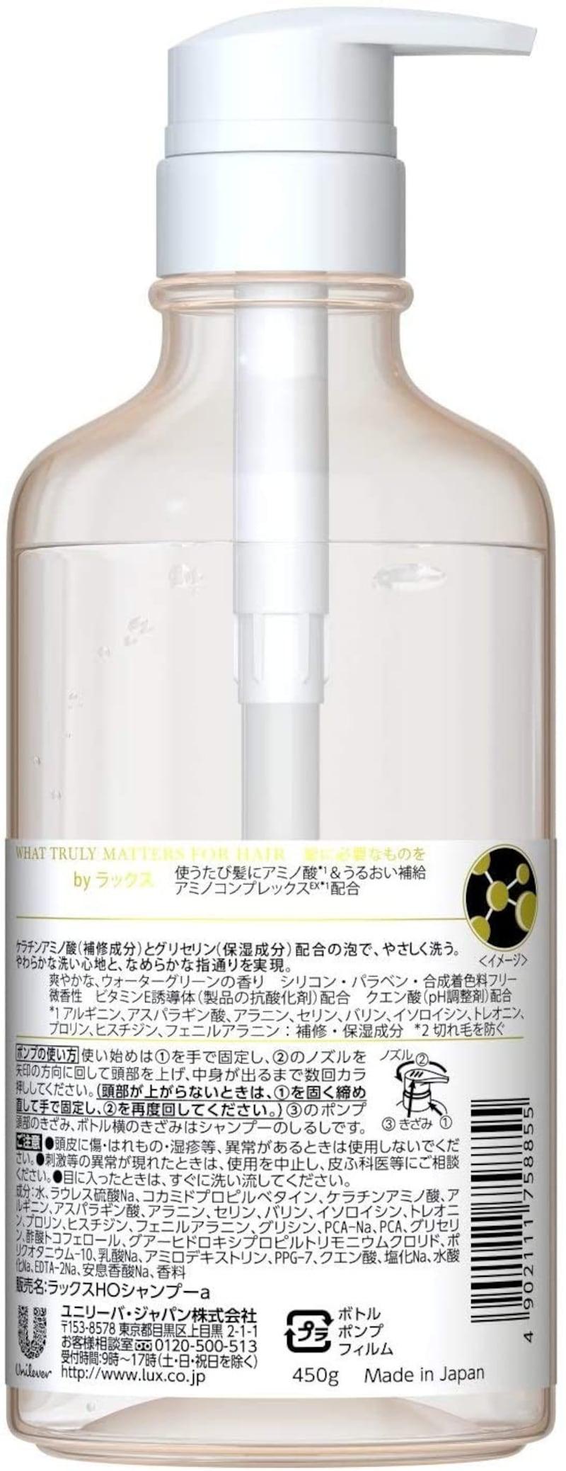 LUX(ラックス),hairサプリメント スムースナー