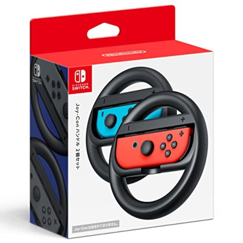 任天堂(Nintendo),Joy-Conハンドル 2個セット,HAC-A-BG2AA