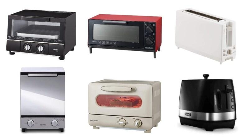 【2021最新】安いトースターのおすすめ20選|コスパに注目!1000円台の格安商品も紹介
