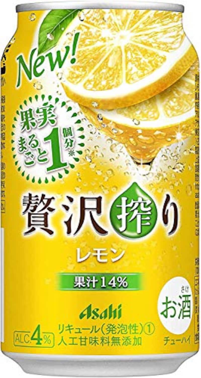 サッポロ,贅沢搾り レモン