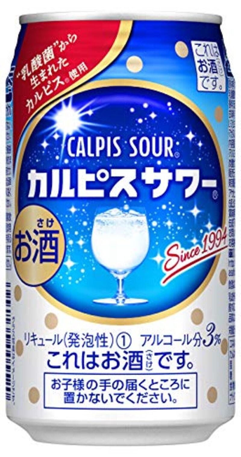 アサヒ飲料,カルピスサワーチューハイ