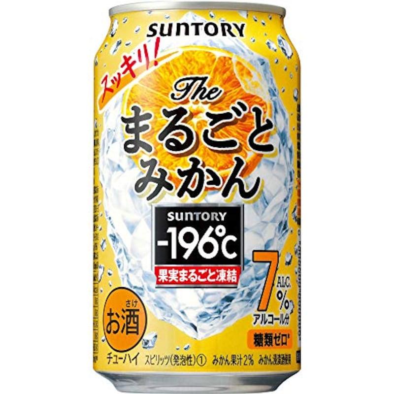 サントリー,糖質ゼロ-196℃ ザ・まるごとみかん