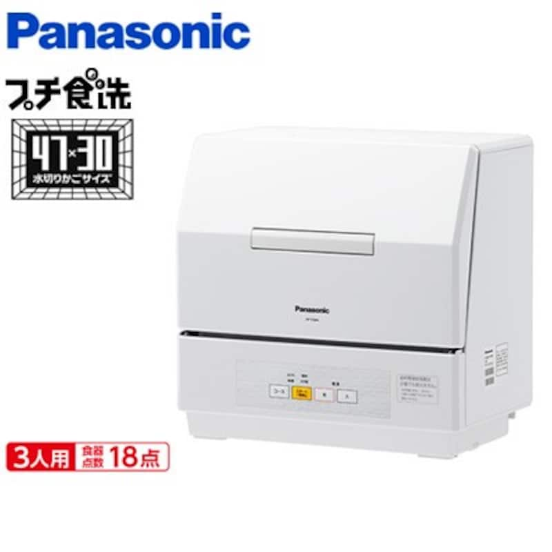 パナソニック(Panasonic),食器洗い乾燥機 プチ食洗,NP-TCM4-W